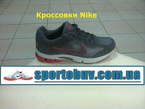 обувь ржака