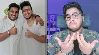 احمد الأحول صار صديقي لمدة 24 ساعة 😂😂