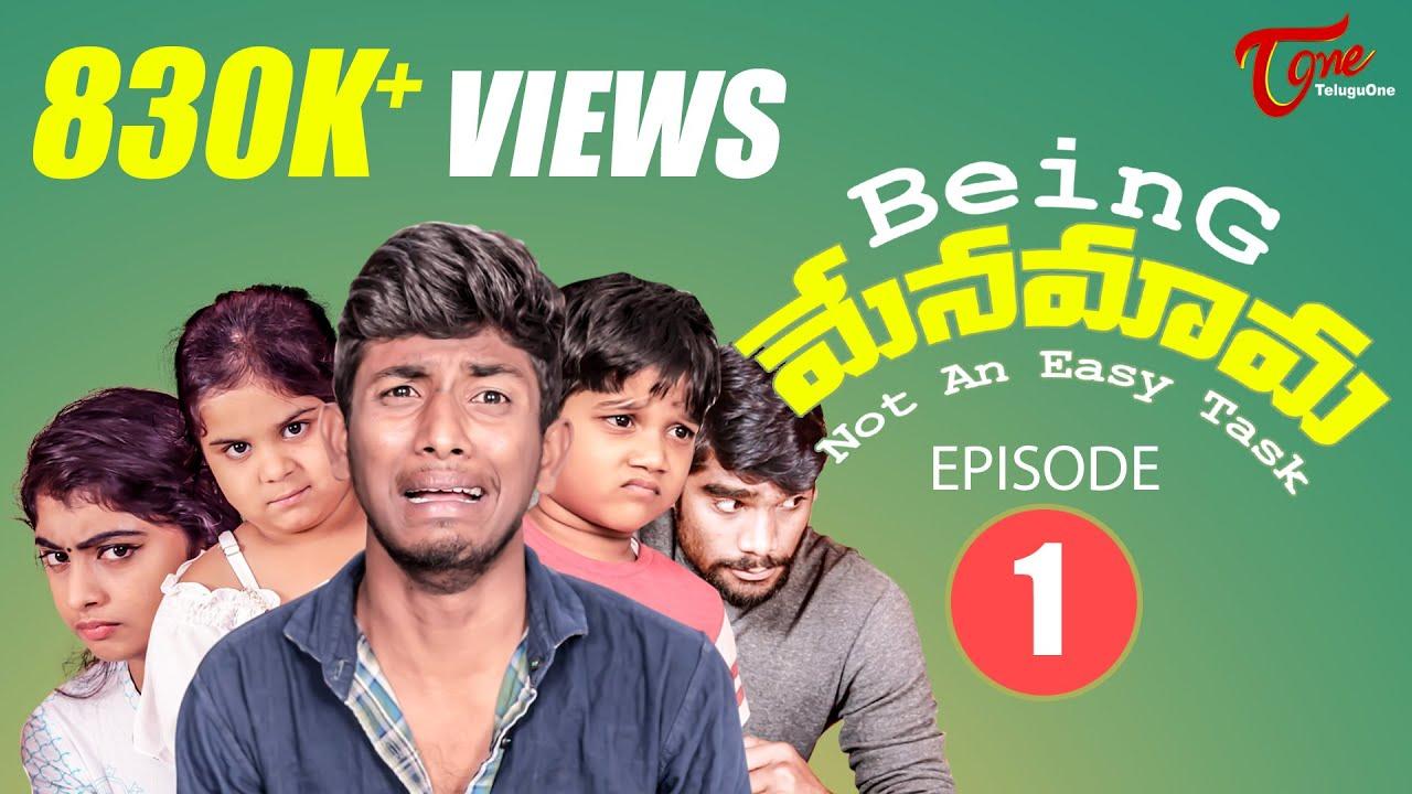 Download Being Menamama | Telugu Comedy | Epi #1 | by Nagendra K | TeluguOne Originals