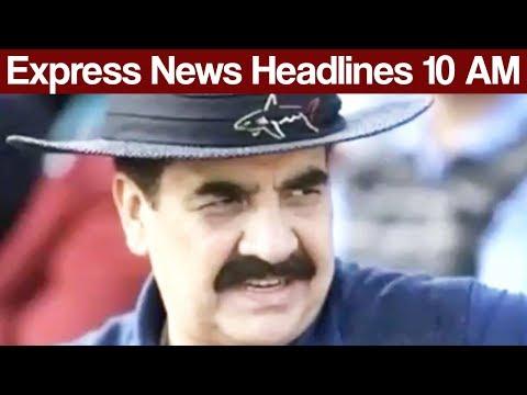 Express News Headlines - 10:00 AM - 22 June 2017