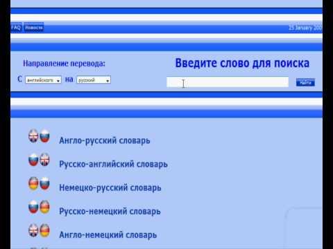 : Англо - русский словарь