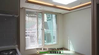 강북구 미아동신축빌라 삼양동 롯데마트 인근 1억 950…