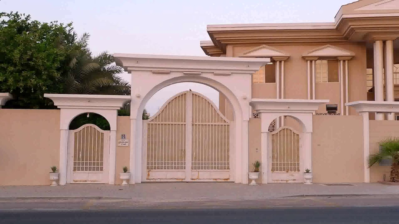 Boundary Wall Design With Gate Youtube