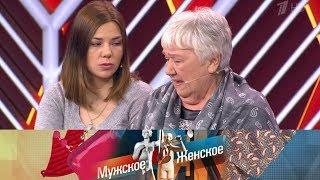 Борьба за выживание. Мужское / Женское. Выпуск от 13.02.2020