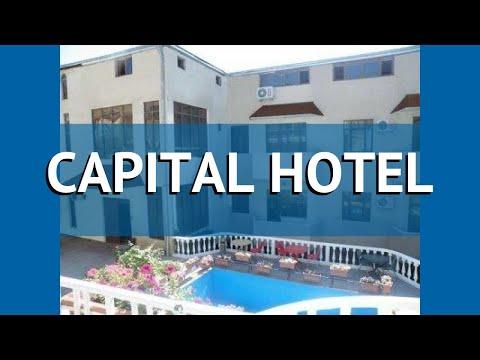 CAPITAL HOTEL 3* Армения Ереван обзор – отель КЭПИТАЛ ХОТЕЛ 3* Ереван видео обзор