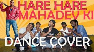 Hara Hara Mahadeva ki dance choreography