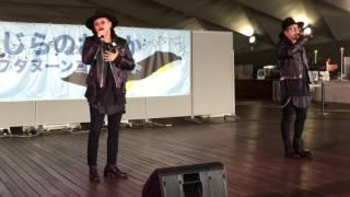 勝手に全国ツアー中の双子デュオ♫健太康太 2月27日横浜大さん橋にて♫く...
