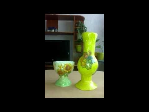 Ролик Смотрите вазы папье-маше.