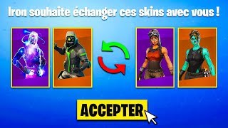 "EXCHANGE YOUR SKIN ""FAVORIS"" with YOUR AMIS in ILLIMITÉ on FORTNITE Battle Royale! 😱"