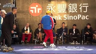 Mortal K.A.K.B vs Team Mongolia   16-8   4on4   Taipei Bboy City x RF Jam