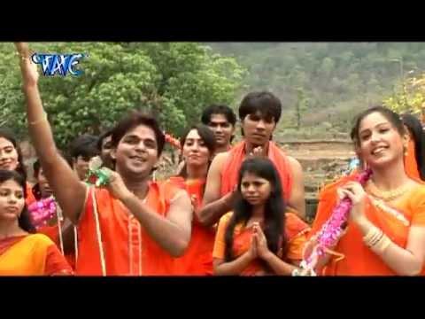Sawan Me देवघर शोभेला हो - Devghar Shobhela Sawan Me - Pawan Singh - Bhojpuri Kawar Song 2015
