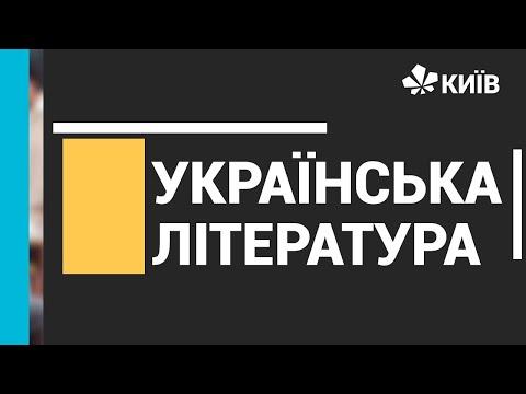 Українська література, 8 клас, Олександр Довженко