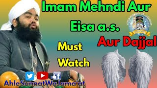 Imam Mehndi Aur Hazrat Eisa (Christ) Ka Zuhur Kab Hoga By Sayyad AMinul Qadri Sahab