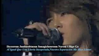 ft island-Until to return Espa?ol + Romanji MP3