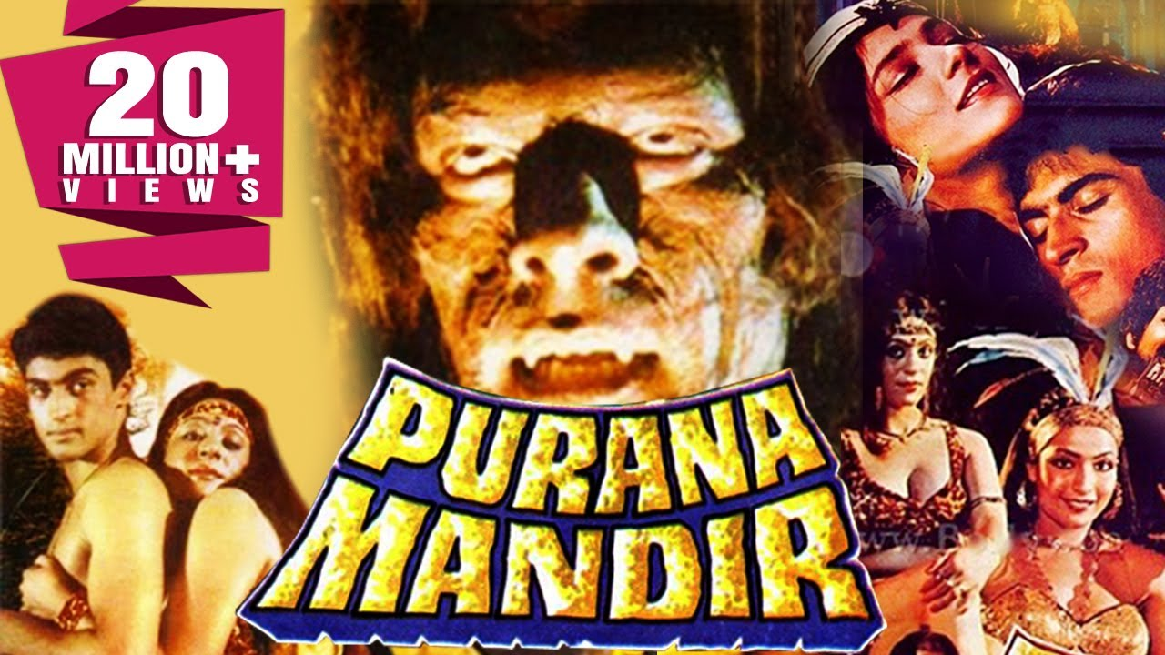 Old Horror Movies Bollywood