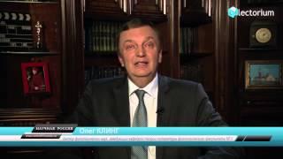 Уроки русского символизма: Олег Клинг