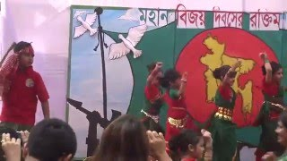 Ektara Bajaio Na: Mastermind School Victory Day 2015: Rahee-Rochi group performance