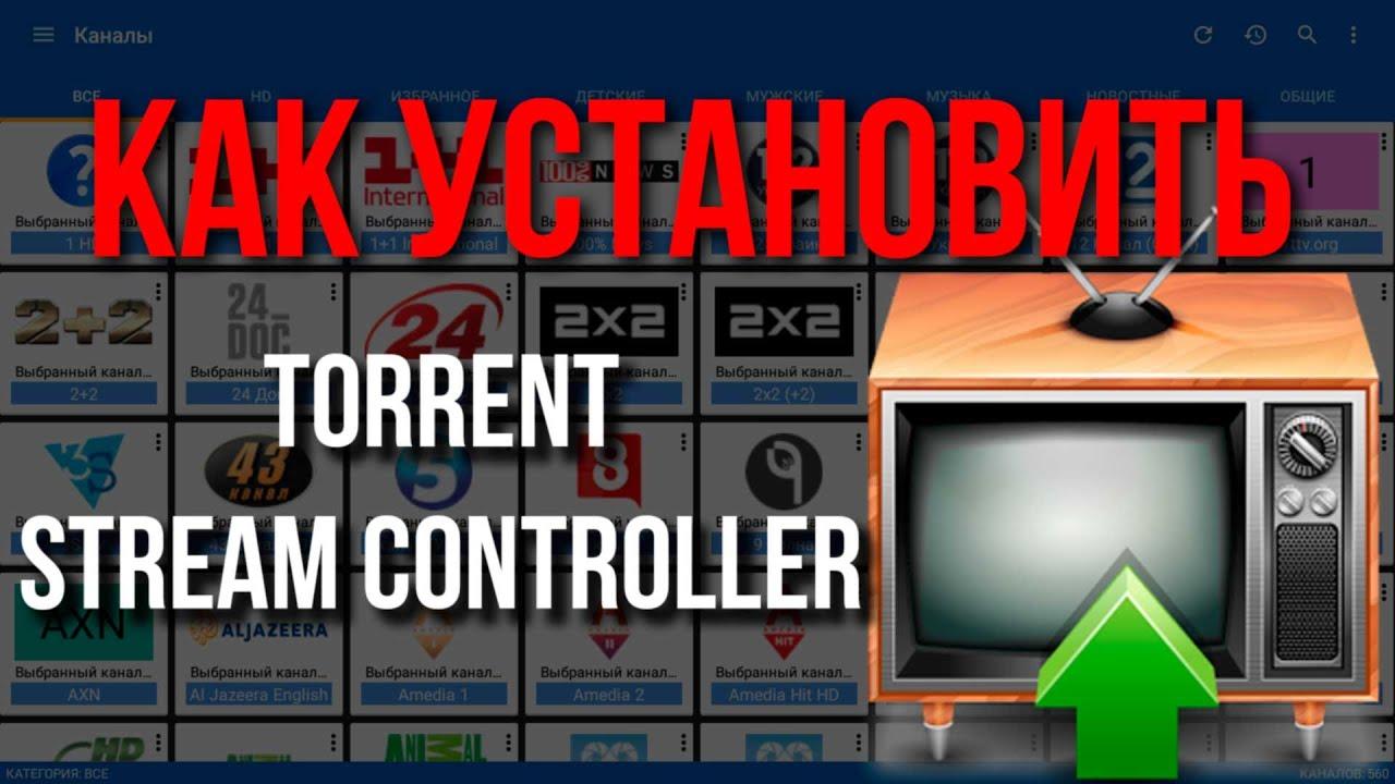 torrent stream controller full v1.6.31 cracked apk