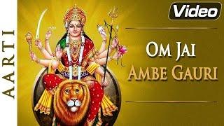 Om Jai Ambe Gauri || Ambeji Ki Aarti || ओम जय अम्बे गौरी || अम्बेजी की आरती