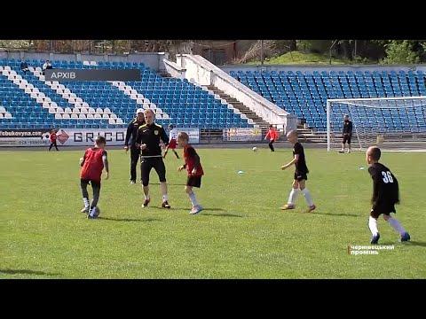 Чернівецький Промінь: Безкоштовні тренування з професійними спортсменами