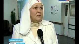 1 11 13 Вести сёстры(Получить навыки ухода за больными можно в Северном медицинском университете бесплатно. Между тем, в первой..., 2013-11-01T08:16:04.000Z)