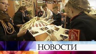 В России набирает обороты подготовка к акции «Бессмертный полк».