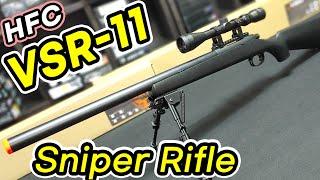 HFC. VSR-11 Sniper Rifle/VSR11…