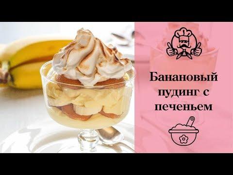Торт Наполеон с заварным кремом - Рецепт пошаговый с