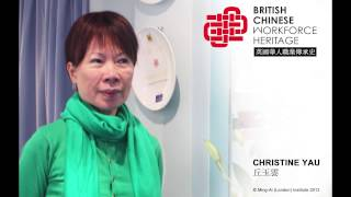 Catering: Christine Yau (Audio Interview)