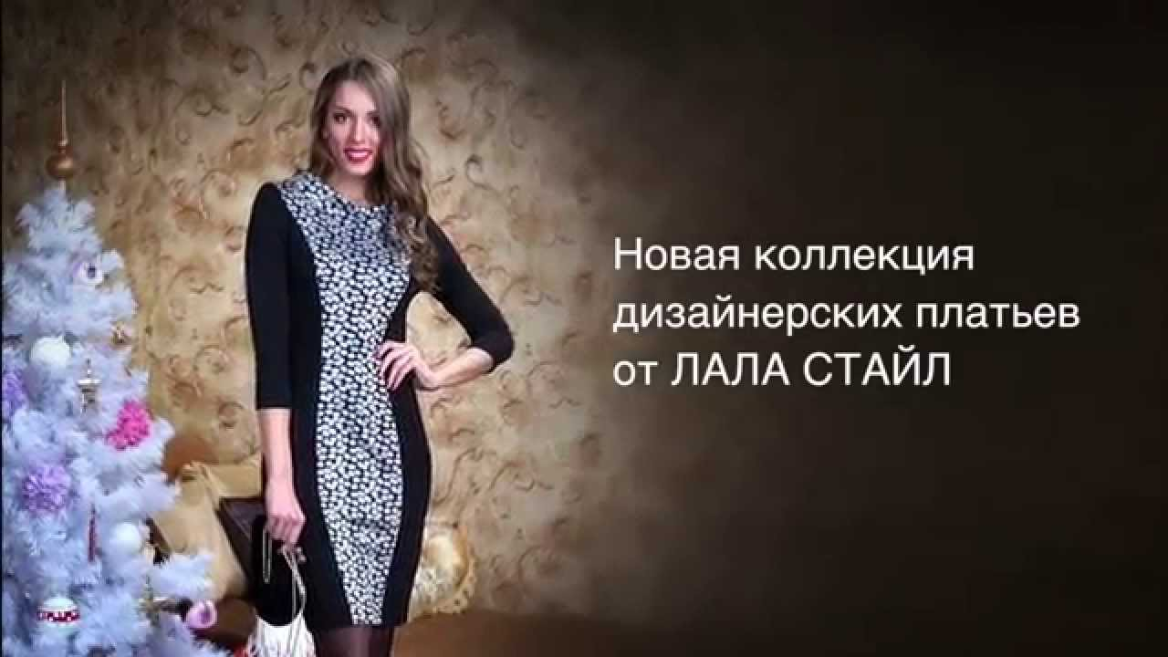 Платья женские в россии