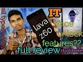 lava z60 full featured review ,pros/cons?,features,camera?,battery?gaming?face unlock?in hindi