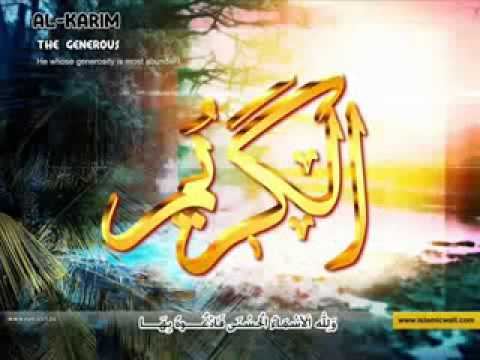 Asmaul Husna (Siti Nurhaliza)..mp4
