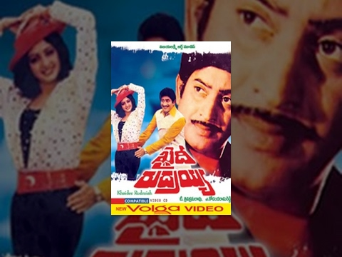 Khaidi Rudraiah Full Movie