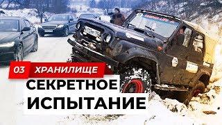 "Клуб ""Трансформатор"""