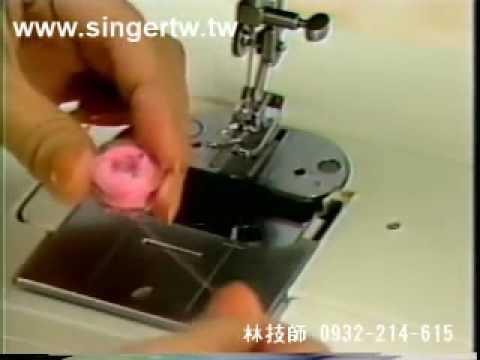 勝家縫紉機 91系列 62系列 基礎功能教學影片 - YouTube