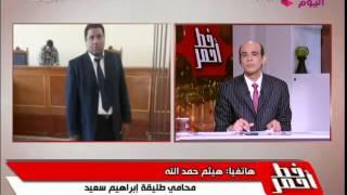 بالفيديو.. محامي طليقة إبراهيم سعيد: اللاعب يتهرب من النفقة