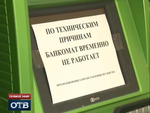 Валерий Цыренов не прошел регистрацию на выборы главы