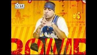 ROACH KILLA vs DJ JAD | Bomp [OFFICIAL promo]