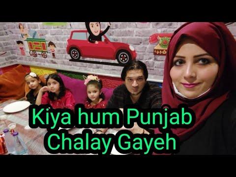 Punjabi Restaurant 2021 Jeddah Saudi Arabia   Desi Best Restaurants   pakistani Ladies    Urdu Vlogs