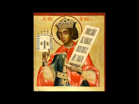 Negros from the tribe of Judah rule byzantine