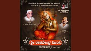 Sri Raghavendra Vijaya Sarga 1