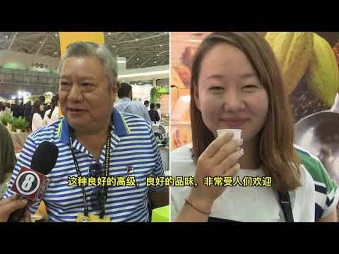 FOOD TAIPEI 2018 EN TAIWAN 台北2018年台湾食品展  Táiběi 2018 nián táiwān shípǐn zhǎn