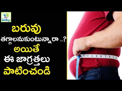 Easy diet tips to Lose Weight Fast – Mana Arogyam Telugu Health Tips