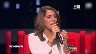 عمر و رجاء بالمير في أداء لغنية تيناديك (رشيد شو) Tenadeek