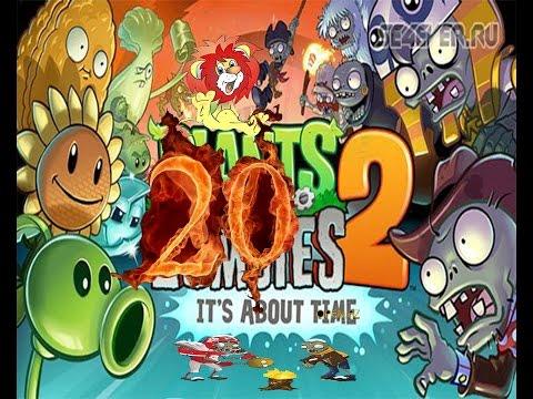 Лучшие онлайн игры -