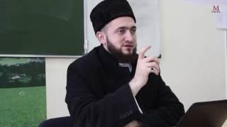 Мухтасар аль-Кудури. Урок 9. Суджуд ас-Саху. Саджда тилява.