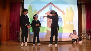 Publication Date: 2019-03-26 | Video Title: 迦密梁省德學校 高小組組別編號3 新編三隻小豬