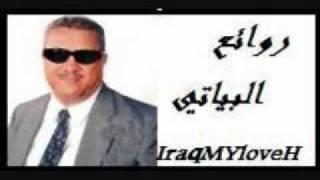 سعدي البياتي ~ موال اما تتقون الله في قتل عاشقٍ