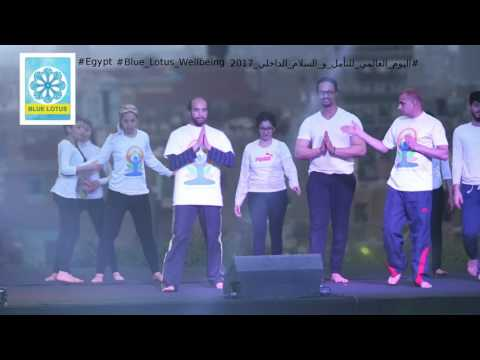 World Tai Chi and Chi Kung Day Egypt 2017 اليوم العالمي للتأمل و السلام الداخلي مصر 2017  -