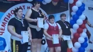 Итоги выступления новочебоксарских спортсменов на Чемпионате России по сумо